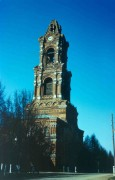 Казанский монастырь - Колычёво - Егорьевский городской округ - Московская область