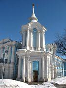 Воскресенский Смольный Новодевичий монастырь - Центральный район - Санкт-Петербург - г. Санкт-Петербург