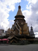 Церковь Николая Чудотворца в Измайлове - Измайлово - Восточный административный округ (ВАО) - г. Москва