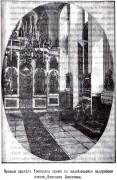 Троице-Варницкий монастырь. Собор Троицы Живоначальной - Варницы - Ростовский район - Ярославская область