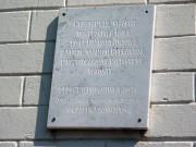 Часовня Спаса Нерукотворного Образа - Козьмодемьянск - Козьмодемьянск, город - Республика Марий Эл