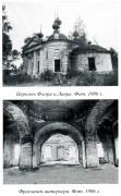 Церковь Флора и Лавра - Ярлыково - Ивановский район - Ивановская область