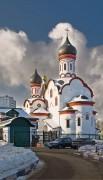 Церковь Троицы Живоначальной в Старых Черёмушках - Академический - Юго-Западный административный округ (ЮЗАО) - г. Москва