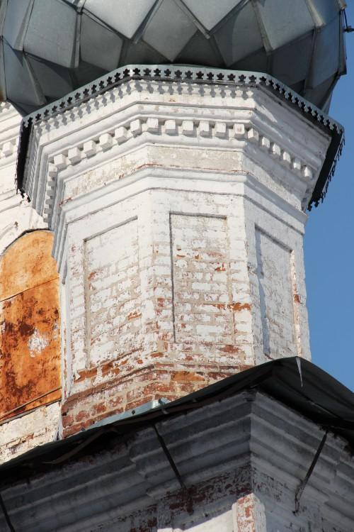 Церковь Спаса Преображения, Некрасовское