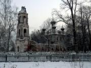 Углец, урочище. Николая Чудотворца, церковь