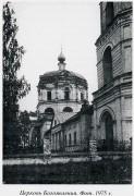 Церковь Богоявления Господня - Худынское - Лухский район - Ивановская область