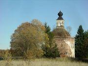Воскресенское, урочище. Димитрия Солунского, церковь