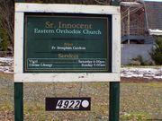 Церковь Иннокентия, епископа Иркутского - Рог Ривер - Орегон - США
