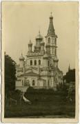 Рига. Троицы Живоначальной, церковь