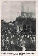 Церковь Покрова Пресвятой Богородицы - Селезнёво - Клепиковский район - Рязанская область