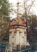 Часовня на месте деревянной церкви Покрова Божией Матери - Власово - Шатурский городской округ и г. Рошаль - Московская область