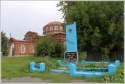 Церковь Казанской иконы Божией Матери - Аньково - Ильинский район - Ивановская область