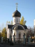 Церковь Сергия Радонежского на Рязанке - Рязанский - Юго-Восточный административный округ (ЮВАО) - г. Москва