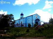 Дуляпино. Успения Пресвятой Богородицы, церковь
