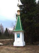 Неизвестная часовня - Воздвиженье - Заволжский район - Ивановская область
