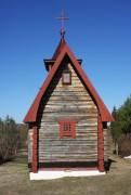 Церковь Феодора Стратилата - Мартюхи - Вяземский район - Смоленская область