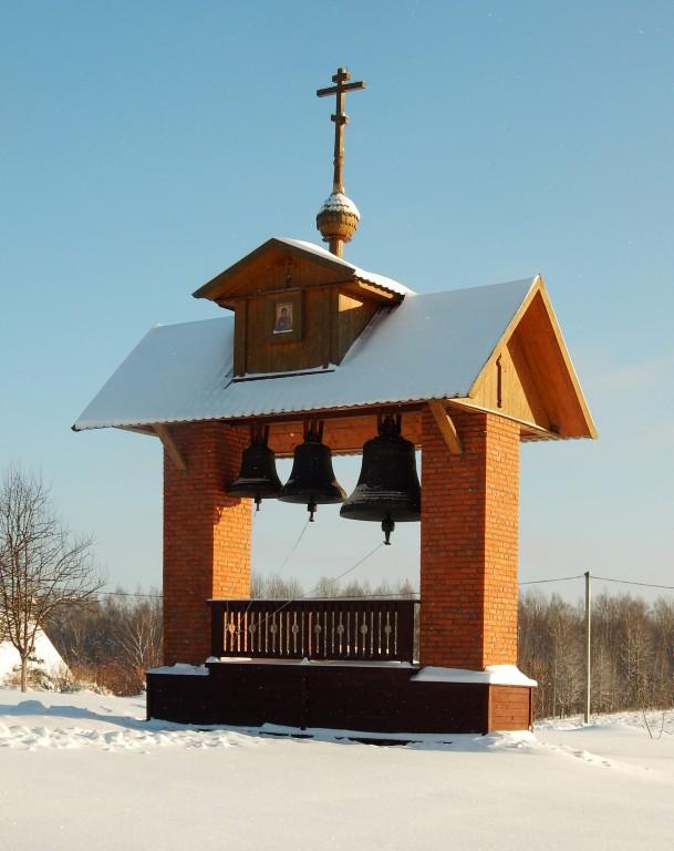 Церковь Феодора Стратилата, Мартюхи