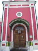 Церковь Рождества Пресвятой Богородицы - Балашиха - Балашихинский городской округ и г. Реутов - Московская область
