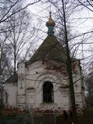 Сосновец. Алексия, митрополита Московского, церковь
