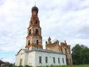 Теряево. Вознесения Господня, церковь
