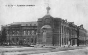 Шуя. Николая Чудотворца при бывшей мужской гимназии, домовая церковь
