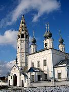Кузнецово. Успенско-Казанский мужской монастырь. Церковь Успения Пресвятой Богородицы