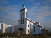 Церковь Феодоровской иконы Божией Матери - Химки - Химкинский городской округ - Московская область
