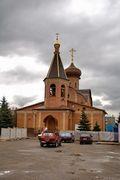 Федюково. Андрея Первозванного, церковь