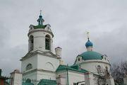Ермолино. Николая Чудотворца, церковь