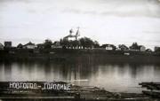Церковь Благовещения Пресвятой Богородицы на Рюриковом городище - Городище - Новгородский район - Новгородская область