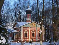 Донской. Донской монастырь. ЦерковьТихона, Патриарха Всероссийского