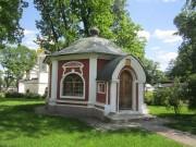 Донской. Донской монастырь. Часовня водосвятная