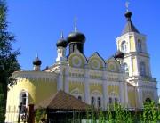 Церковь Успения Пресвятой Богородицы - Трахонеево - Химкинский городской округ - Московская область