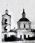 Церковь Николая Чудотворца - Субботино - Наро-Фоминский городской округ - Московская область