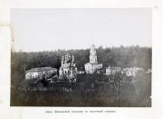 Троицкий мужской монастырь (Китаевская пустынь) - Киев - Киев, город - Украина, Киевская область