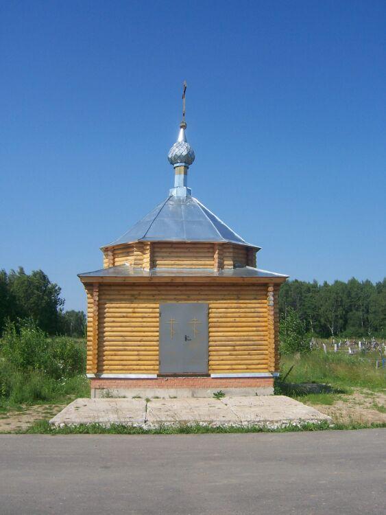 Часовня Спаса Преображения, Заволжск