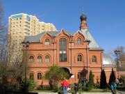 Крестильный храм Иоанна Предтечи - Сходня - Химкинский городской округ - Московская область