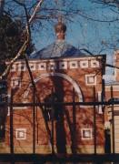 Часовня Матроны Московской - Сходня - Химкинский городской округ - Московская область