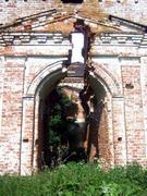 Еропкино. Троицы Живоначальной, церковь