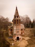 Аристово. Троицы Живоначальной, церковь