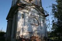 Церковь Троицы Живоначальной - Борисоглебский - Борисоглебский район - Ярославская область