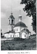 Церковь Георгия Победоносца - Валы (Георгиевское) - Кинешемский район - Ивановская область