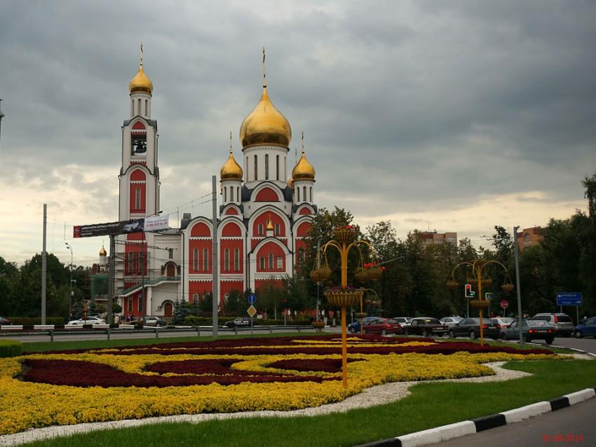 перечисленных город одинцово московская обл фотографии кто
