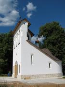 Каменское. Евстафия (Сокольского), церковь