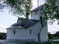 Церковь Евстафия (Сокольского) - Каменское - Наро-Фоминский городской округ - Московская область