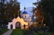 Церковь Илии Пророка - Здемирово - Красносельский район - Костромская область