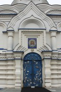 Успенский Зилантов монастырь. Церковь Владимира равноапостольного - Казань - Казань, город - Республика Татарстан