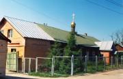 Крестильный храм Иоанна Предтечи - Кудиново - Богородский городской округ - Московская область