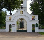 Церковь Богоявления Господня - Бисерово - Богородский городской округ - Московская область