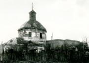 Церковь Покрова Пресвятой Богородицы - Рязань - Рязань, город - Рязанская область